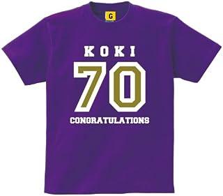 【古希 Tシャツ】 古希 70歳のお誕生日に 古希70歳Tシャツ 父の日 敬老の日