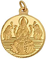 Min 5% off on Gold coins and bars by Bangalore Refinery and More