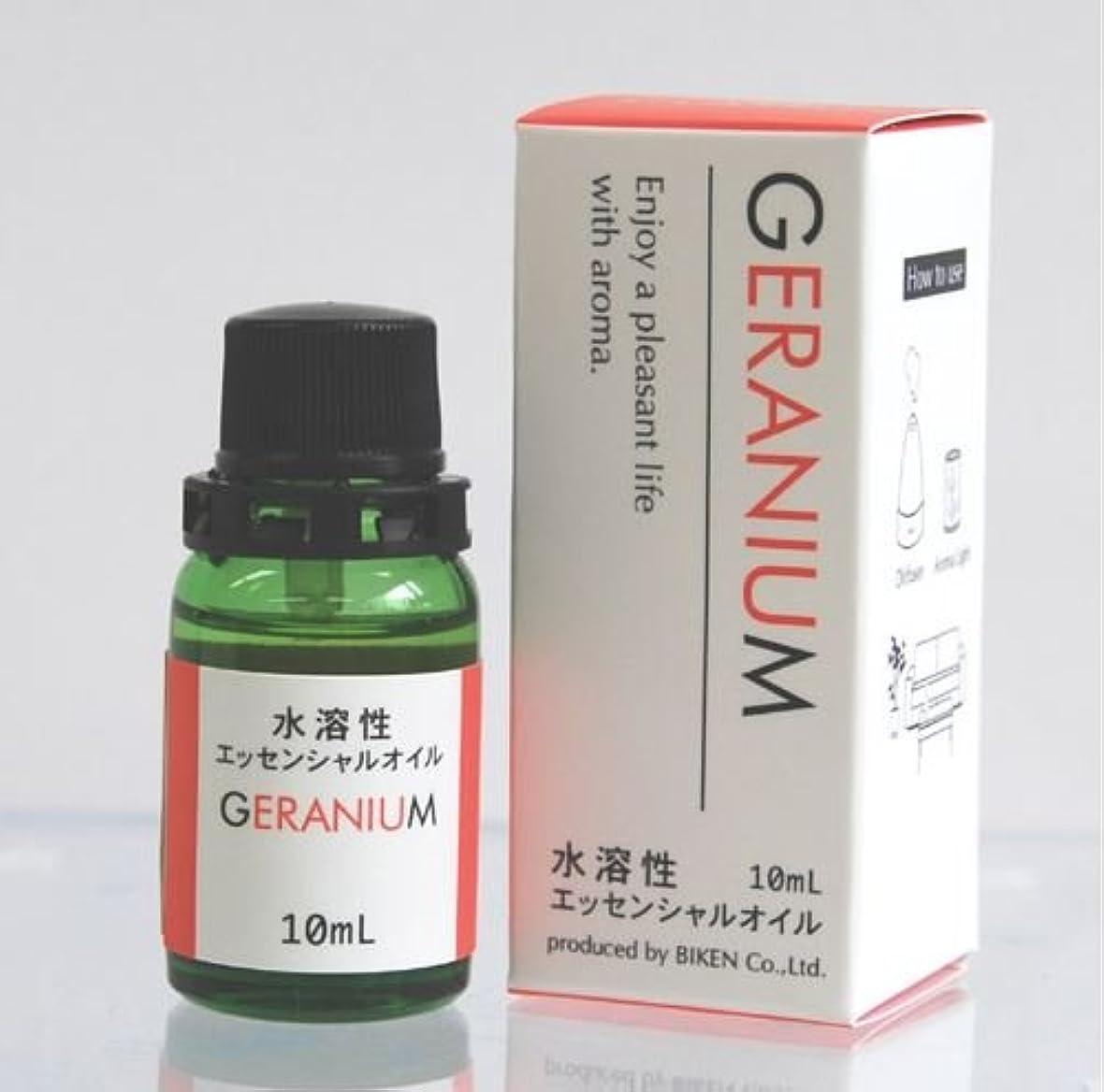 アレルギー性取得する論理的に水溶性エッセンシャルオイル ゼラニウム
