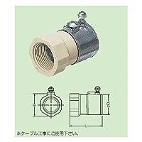 未来工業 薄鋼アダプタ-(ネジなしコネクタ付) JA-25 10個