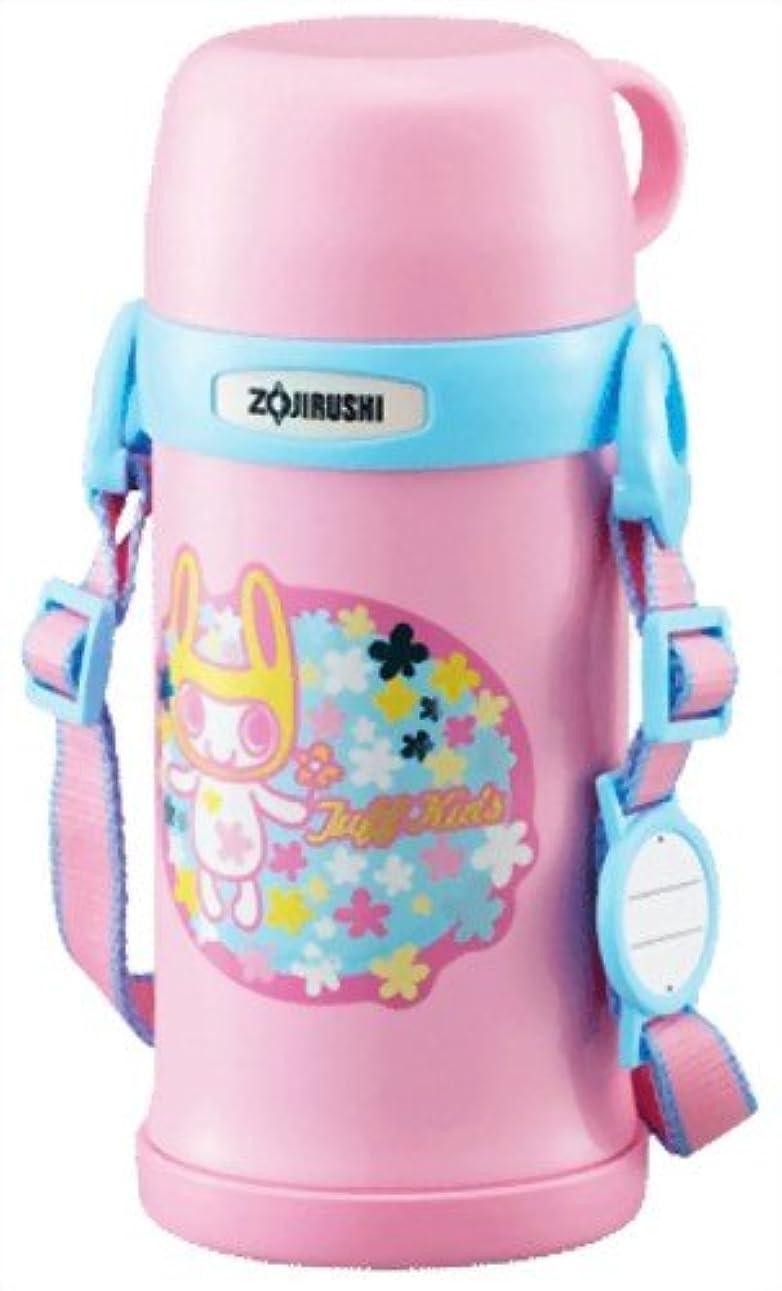 柔らかい足翻訳突進象印 ( ZOJIRUSHI ) 水筒 ステンレスボトル 600ml SC-MB60-PP ハッピーピンク
