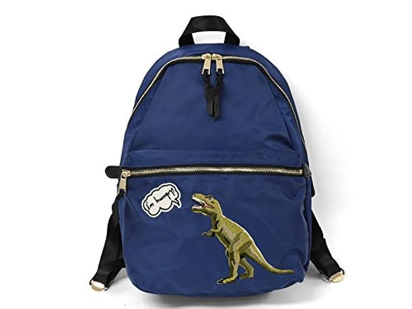 耐えられる借りている手荷物リュック ナイロン 恐竜 刺繍