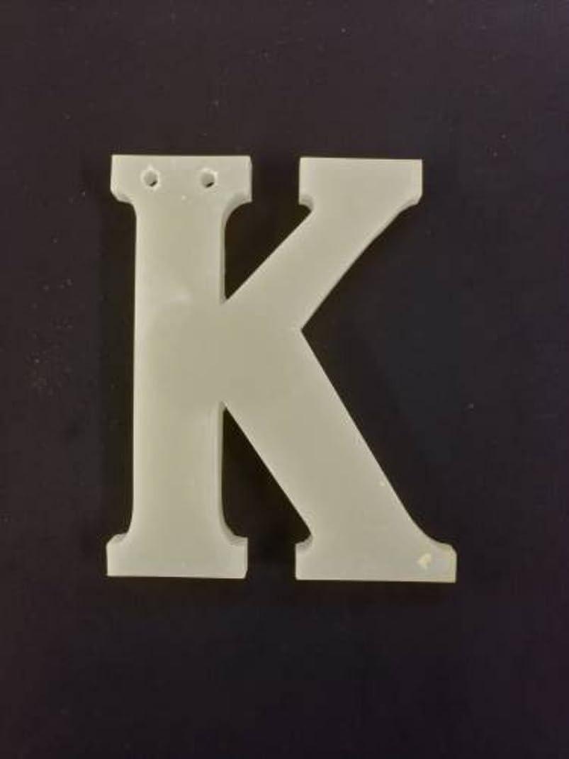 トリプル腐敗した小競り合いGRASSE TOKYO AROMATICWAXチャーム「K」(WH) スイートマジョラム アロマティックワックス グラーストウキョウ
