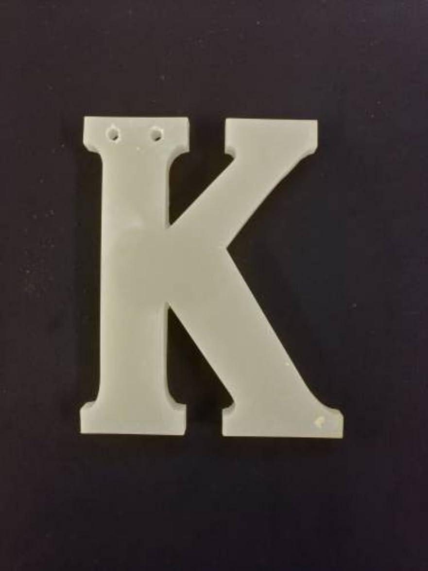 留まるカトリック教徒ボアGRASSE TOKYO AROMATICWAXチャーム「K」(WH) スイートマジョラム アロマティックワックス グラーストウキョウ