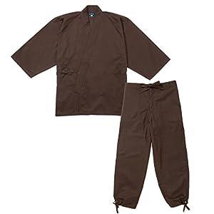 wasuian Men's Samue Work Clothing Twill LL Dark Brown
