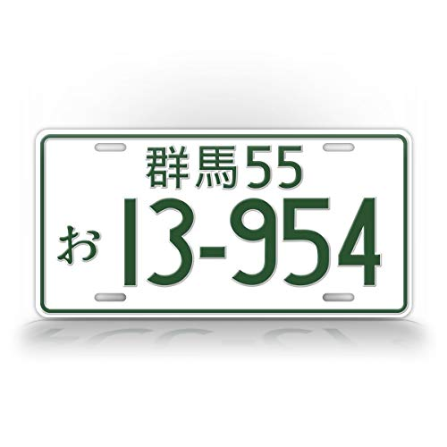 SignsAndTagsOnline JDM License Tag Initial D Aluminum Japanese License Plate AE86 Auto Tag