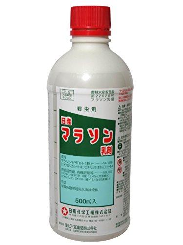 日産化学 殺虫剤 マラソン乳剤 500ml