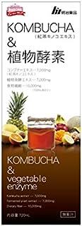 明治薬品 KOMBUCHA&植物酵素 720mL