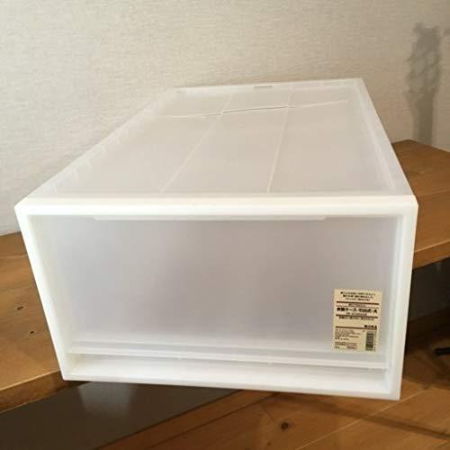 無印良品 PP衣装ケース引出式小2個組【まとめ買い】 約40x65x18cm 日本製