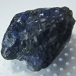 マダガスカル産◆山出しアイオライト原石(菫青石)◆5,0カラット【ビルマミッション】=3