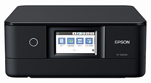エプソン プリンター A4 インクジェット 複合機 カラリオ EP-880AB ブラック(2017年モデル)