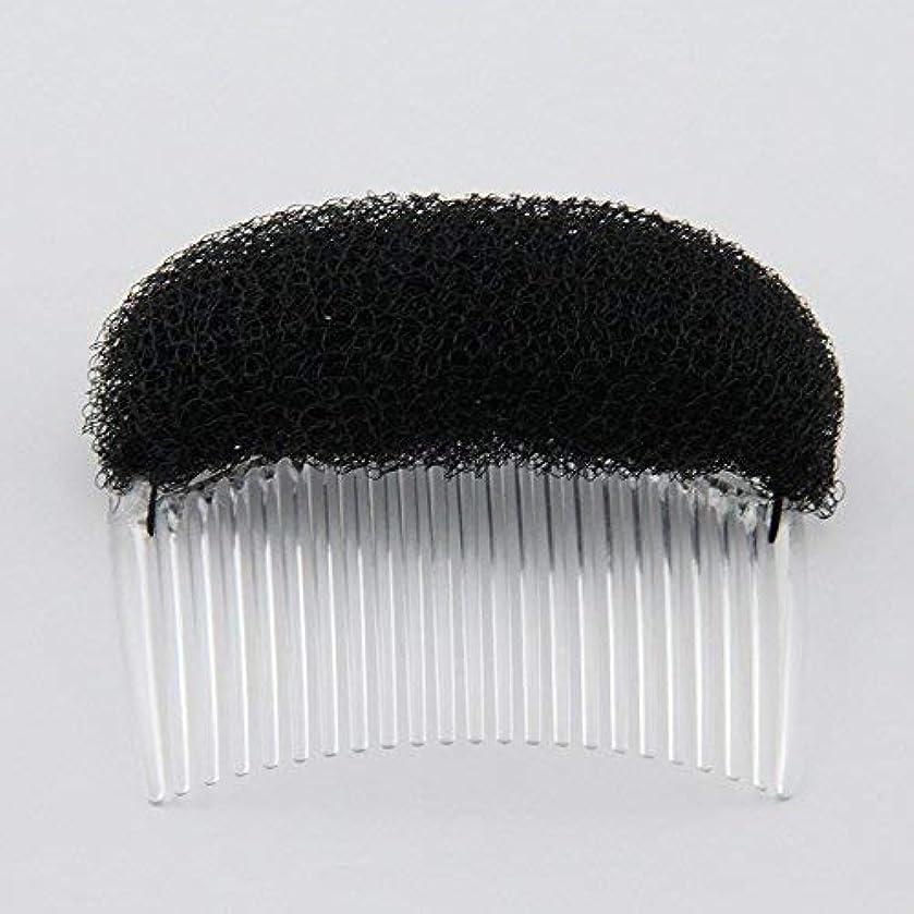 突き出すどこでも外国人1PC Charming BUMP IT UP Volume Inserts Do Beehive hair styler Insert Tool Hair Comb Black/Brown colors for choose Hot (Black) [並行輸入品]