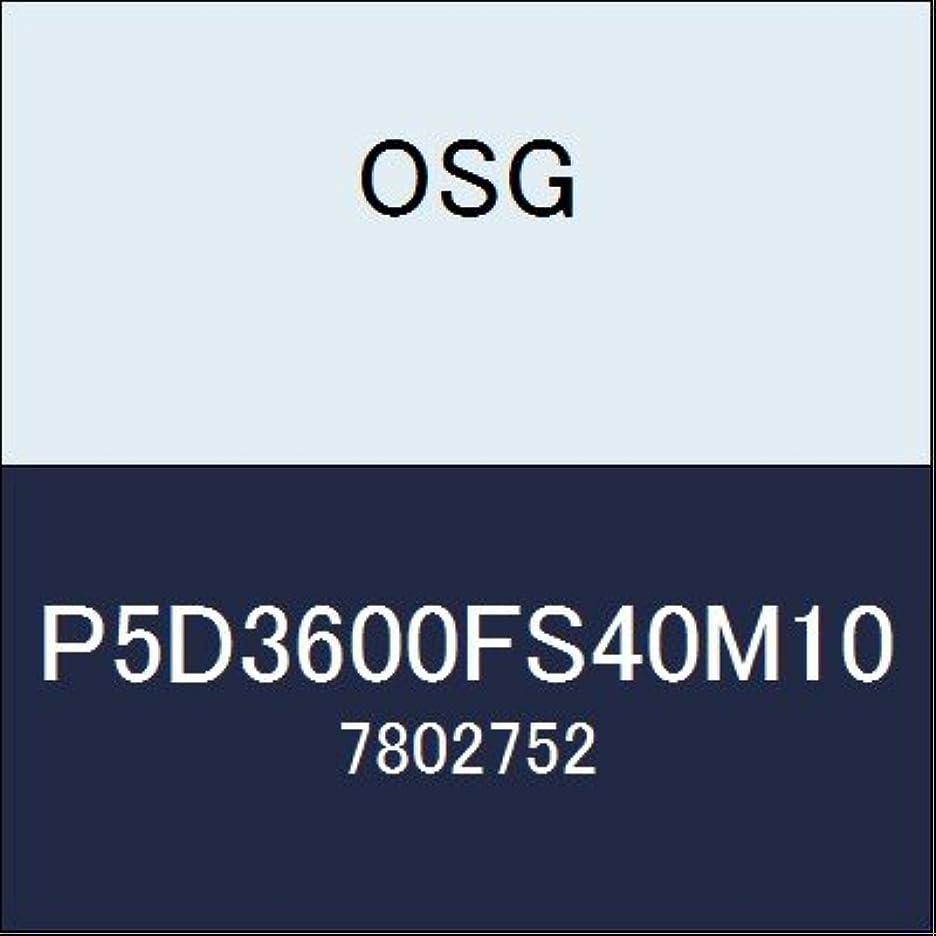 イースター先生要旨OSG ドリル P5D3600FS40M10 商品番号 7802752