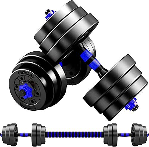 ダンベル HP AnYoker 5kg×2個セット (10kg)/10kg×2個セット (20kg)/20kg×2個セット (40kg) ポリエチレン製 筋力トレーニング ダイエット シェイプアップ 静音XK01 ((10x2セット) 20kg 青C2)