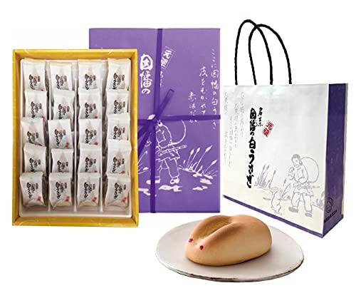 寿製菓 因幡の白うさぎ (20ヶ入)