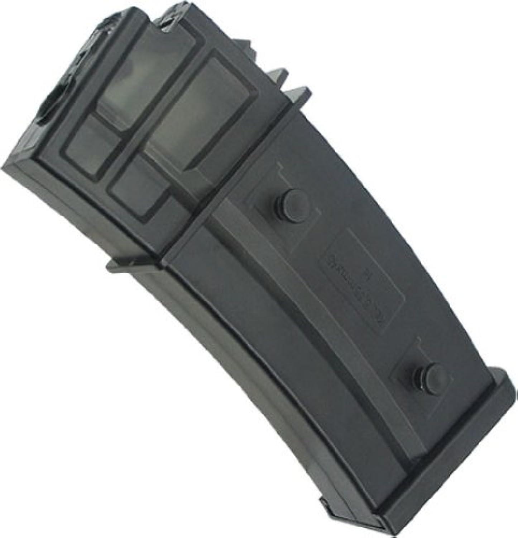 King Arms G36C 470R High Capacity MAG [KAMAG05HC] (JapanImport)