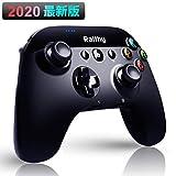 Switch コントローラー Ralthy スイッチ コントローラー USB 無線 HD振動 TURBO連射機能付き プロコントローラー switch 付き 6軸ジャイロセンサー搭載 ワイヤレス プロコン Bluetooth 接続 付き日本語取扱説明「2020最新版」