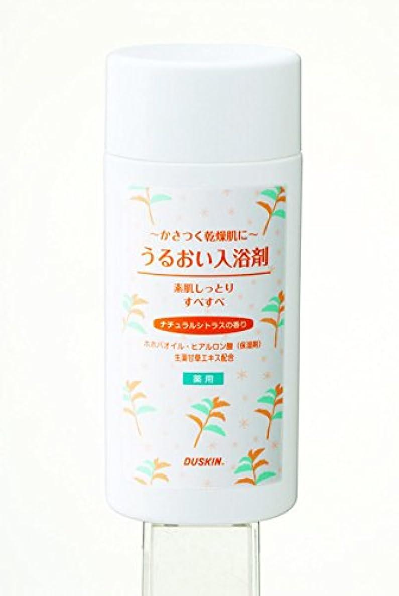 性差別抵抗するナースダスキン うるおい入浴剤 ナチュラルシトラスの香り 濁り湯タイプ300g