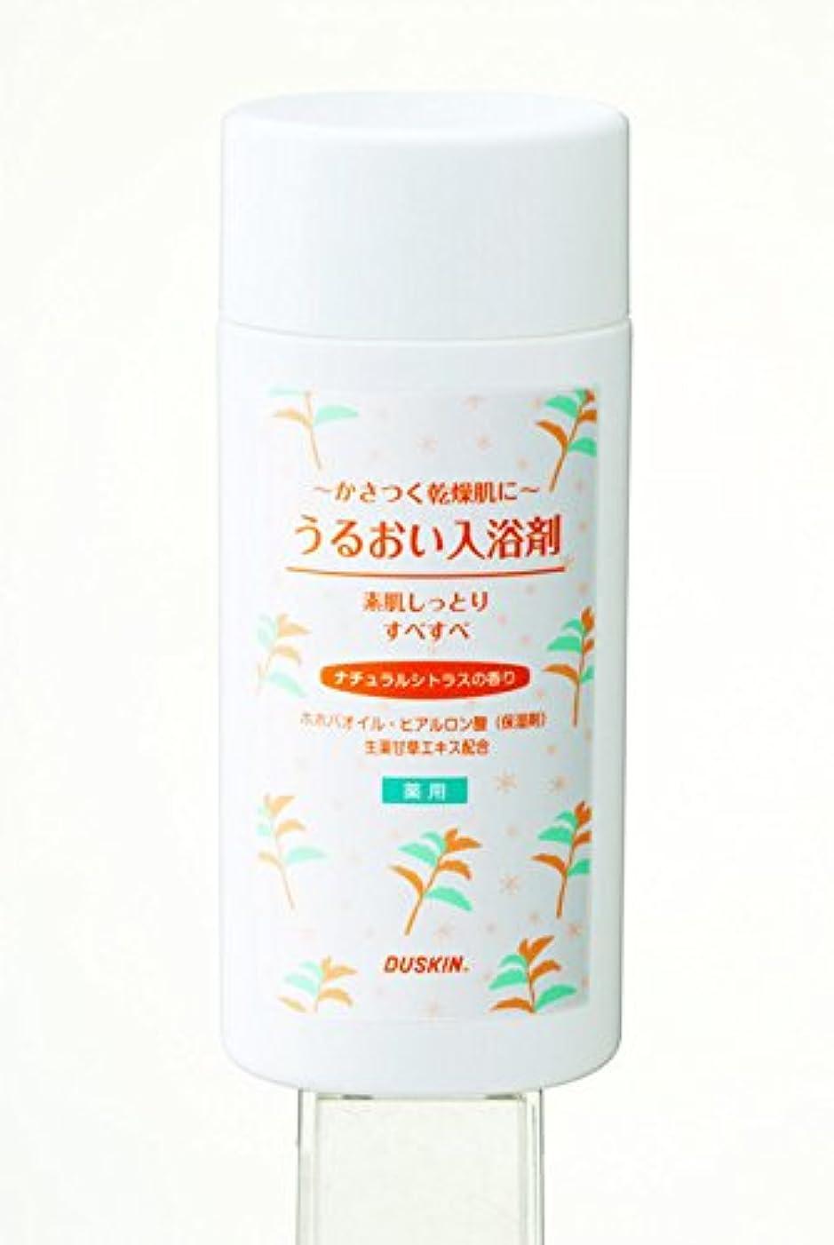 免除する抜粋白雪姫ダスキン うるおい入浴剤 ナチュラルシトラスの香り 濁り湯タイプ300g