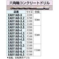 エスコ 3.5mm六角軸ドリル(ブロック・モルタル用) EA811AD-3.5