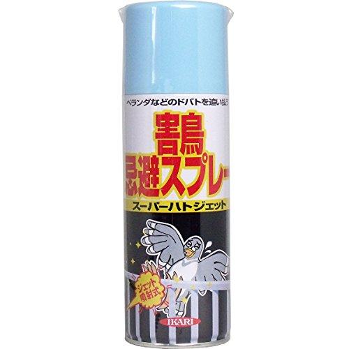 害鳥駆除 忌避スプレー ハトを寄せ付けない 使いやすい イカリ スーパーハトジェット 害鳥忌避スプレー 420mL【3個セット】
