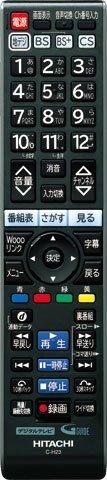 日立製純正パーツ 液晶テレビ用リモコン C-H23 L19-N1(019)