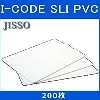 ICカード【I-CODE SLI】ISO 15693準拠/PVC素材【光沢表面仕上げ】非接触ICカード/白無地 (50枚)