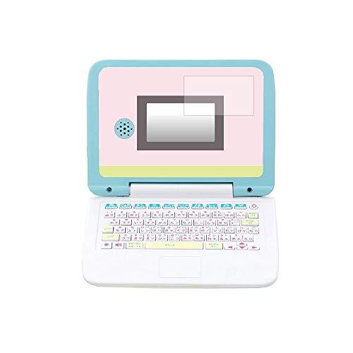 【2枚セット】セガトイズ すみっコぐらしパソコン 用 液晶保護フィルム 清潔で目に優しいアンチグレア・ブルーライトカットタイプ