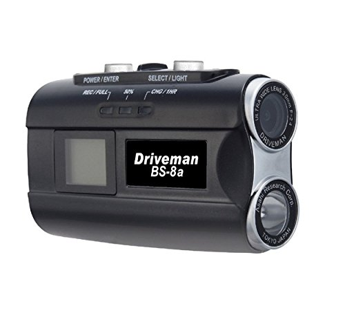 アサヒリサーチ『Driveman バイクカメラ』