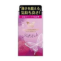 【お徳用 2 セット】 グラマラスバタフライ ジェルリッチ 8個入(コンドーム)×2セット