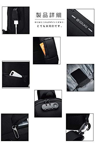 OZUKO(オズコ)[OZUKO]ボディバッグメンズ斜めがけショルダーバッグ大容量防水USBポート付きワンショルダー軽量盗難防止iPad収納可能(ブラック)ブラック