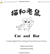 Cat and Rat: A simple English-Chinese bilingual story book to learn Chinese