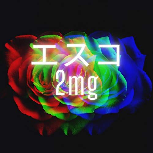 Esco 2mg [Explicit]