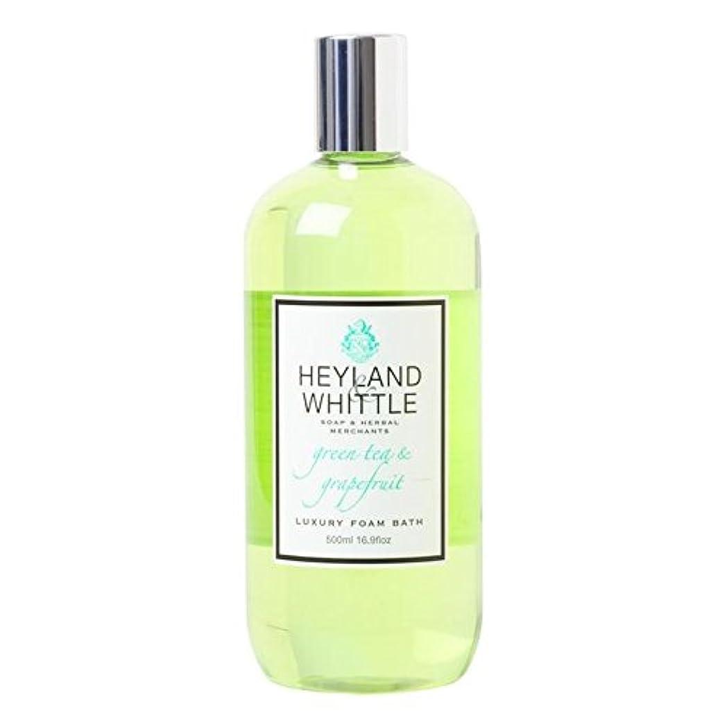 悲しみ藤色ペレット&削るグリーンティ&グレープフルーツ泡風呂500ミリリットル x4 - Heyland & Whittle Greentea & Grapefruit Foam Bath 500ml (Pack of 4) [並行輸入品]