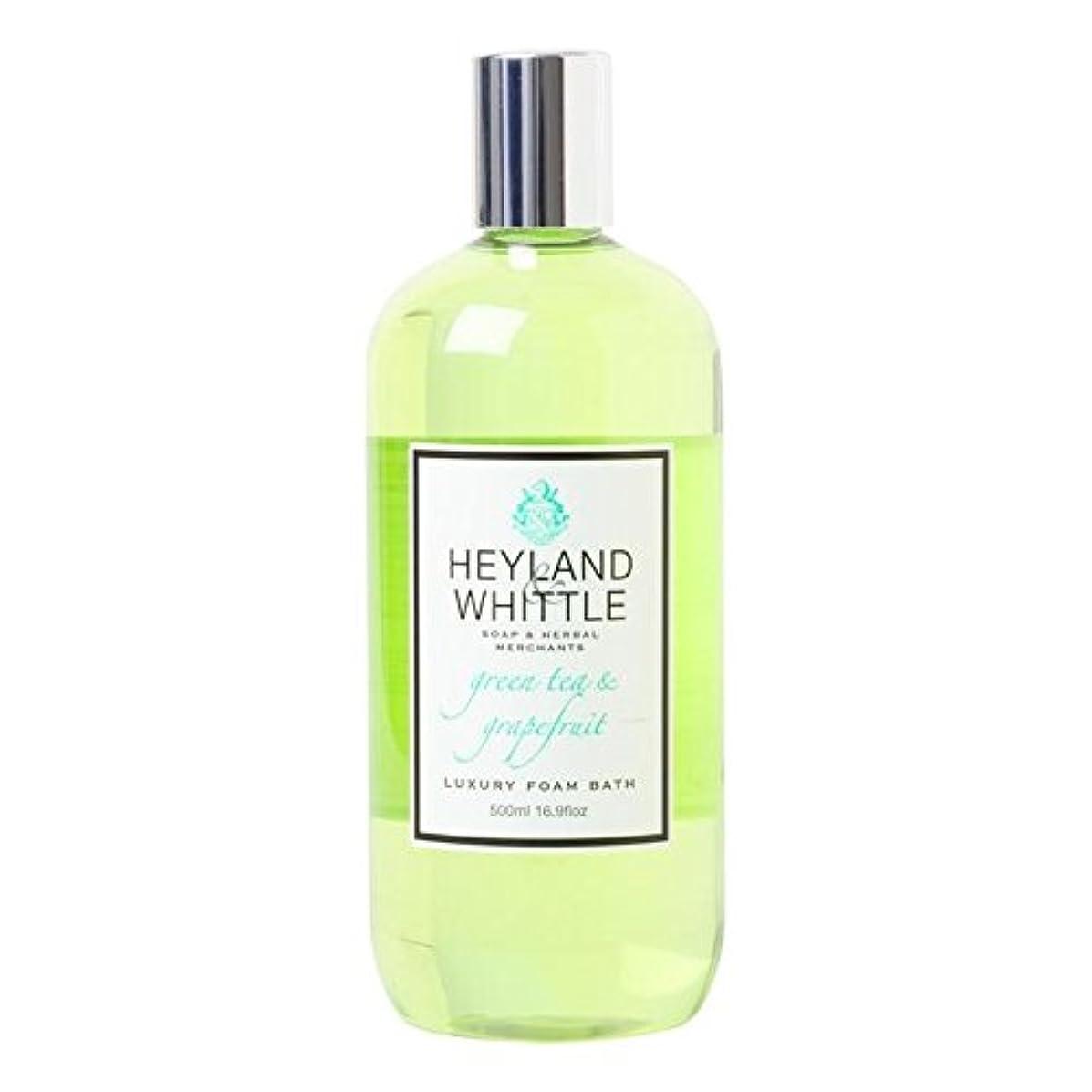 偽善者内部緩める&削るグリーンティ&グレープフルーツ泡風呂500ミリリットル x4 - Heyland & Whittle Greentea & Grapefruit Foam Bath 500ml (Pack of 4) [並行輸入品]
