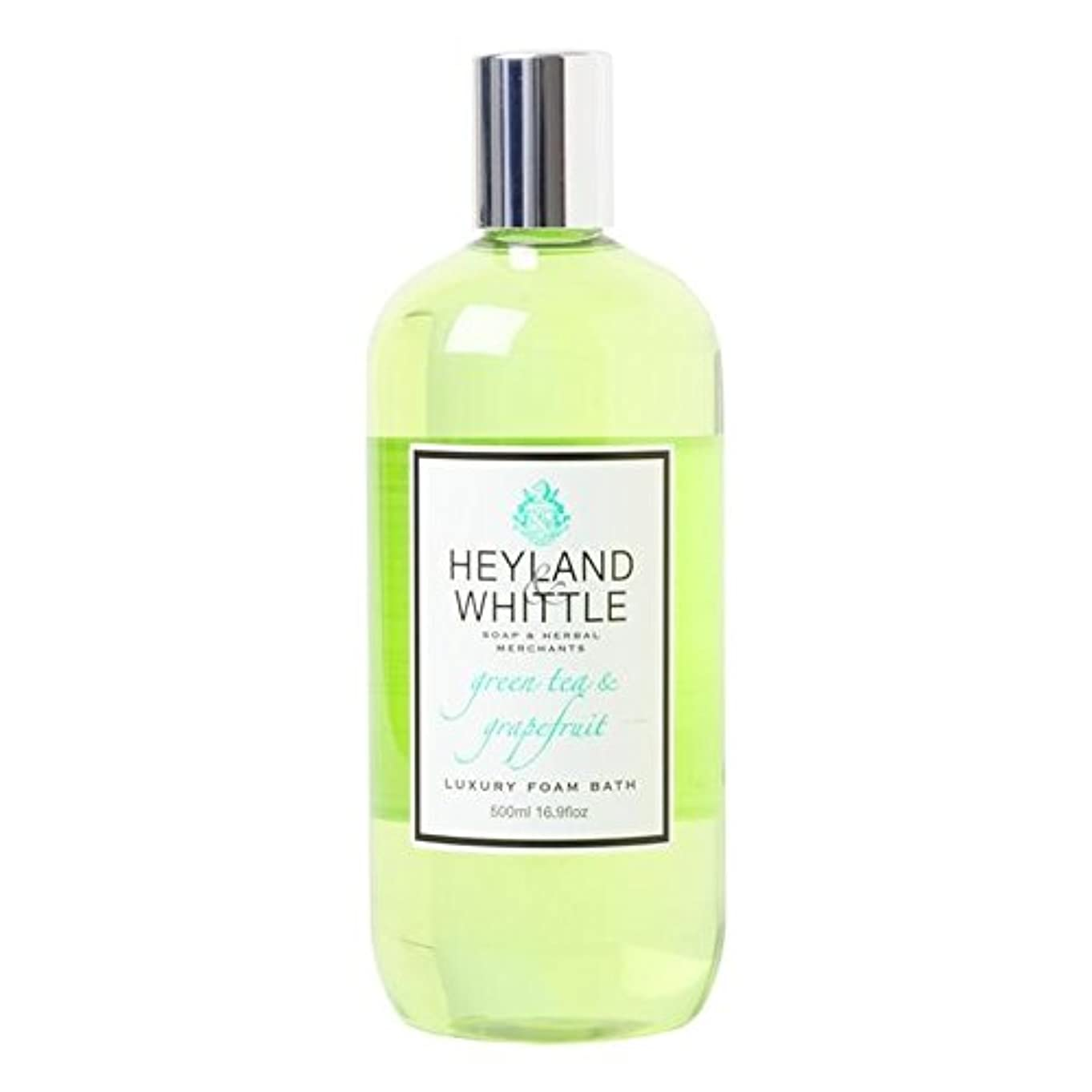 適性あいまいさ神経衰弱&削るグリーンティ&グレープフルーツ泡風呂500ミリリットル x2 - Heyland & Whittle Greentea & Grapefruit Foam Bath 500ml (Pack of 2) [並行輸入品]