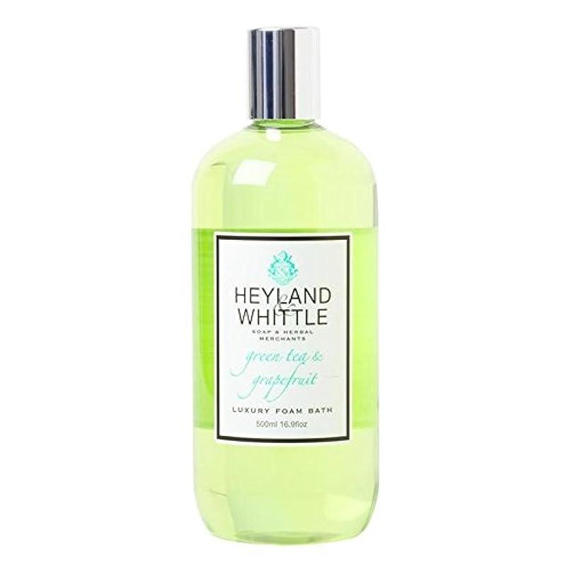 増幅兵士モス&削るグリーンティ&グレープフルーツ泡風呂500ミリリットル x2 - Heyland & Whittle Greentea & Grapefruit Foam Bath 500ml (Pack of 2) [並行輸入品]