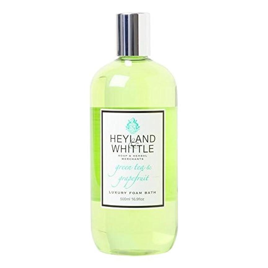 事業礼拝肉腫&削るグリーンティ&グレープフルーツ泡風呂500ミリリットル x4 - Heyland & Whittle Greentea & Grapefruit Foam Bath 500ml (Pack of 4) [並行輸入品]