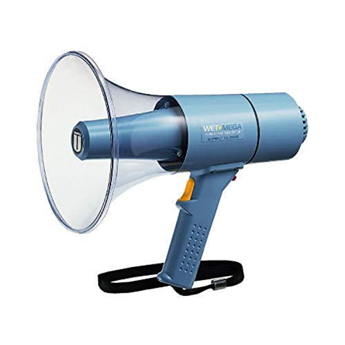 UNI-PEX ユニペックス 15W防滴メガホン(ホイッスル音) TR-315W
