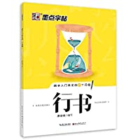 Getting Started dot copybook common 20 questions Script(Chinese Edition)