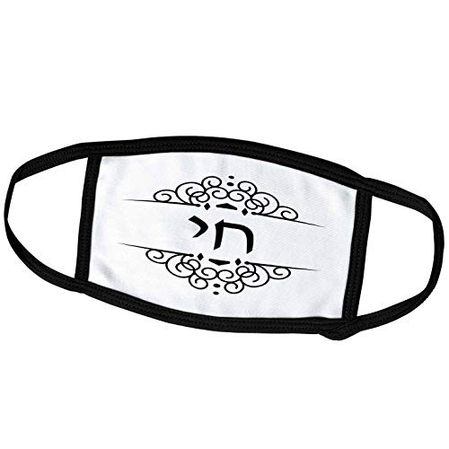 3dRose Chai - Hebrew Word for Life - Hai Jewish Symbol - Black and White - Face Masks (fm_165035_1)