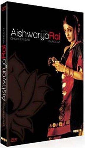 Chokher Bali + Raincoat [Francia] [DVD]