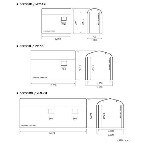 DOPPELGANGER(ドッペルギャンガー)ストレージバイクガレージカーキMサイズ[サイズ:W100xD185xH160cm]自転車・モーターサイクル用屋外簡易車庫前後ドアメッシュウィンドウ配置ペグ4本付属DCC330M-KH