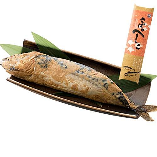 港ダイニングしおそう 鯖へしこ 450g×1尾 さばのへしこ さばへしこ 福井県 へしこ