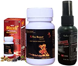 X-Tra Capsules (Mens Upflow Enhancement Male Anhamente Support Men's Enchantment Treatment Up Flow for Men)- 30 Capsules P...