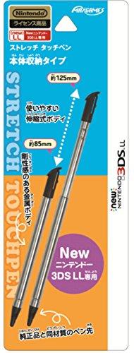 Newニンテンドー3DS LL専用ストレッチタッチペン ブラック
