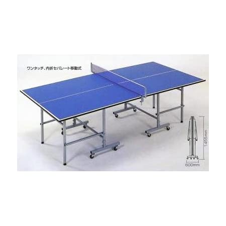 ユニバー UNIVER 卓球台 プレイバック スーパーエコノミー FC-15 家庭用サイズ