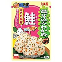 丸美屋 混ぜ込みわかめ 鮭 31g×10袋入×(2ケース)