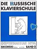 SIK2354A 9783935196918 - Libro de notas con forma de corazón (2 CDs y pinza para partituras)