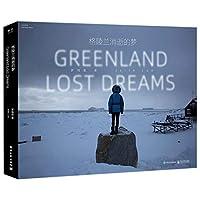 Greenland Lost Dreams